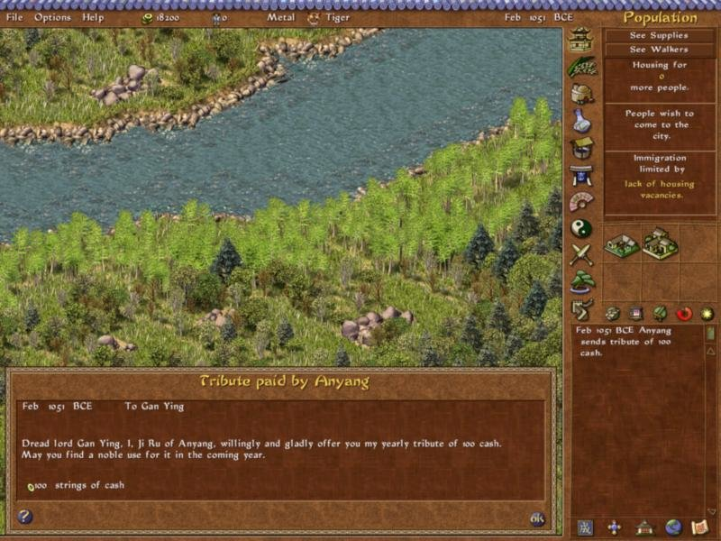 rise of the middle kingdom free download