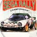 sega_rally_2_1