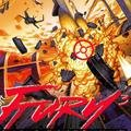 fury3_feat