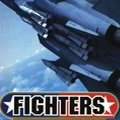 fighters_an_feat