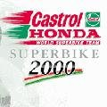superbike_2000_feat